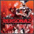 Shin Megami Tensei: Persona 2: Innocent Sin (PSP)