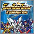 Super Robot Taisen: Original Generation (GBA)
