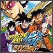 Dragon Ball Z: Attack of the Sayians (NDS)