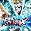 Dengeki Bunko: Fighting Climax (PS3)