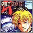 Guilty Gear X2 #Reload (XBOX)