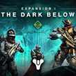 Destiny: The Dark Below (XONE)