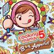 Cooking Mama 5: Bon Apetit! (3DS)
