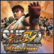 Super Street Fighter IV 3DS (3DS)