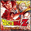 Dragon Ball Z: Budokai (GCN)