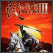 Takeda 3 (PC)