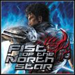 Fist of the North Star (X360)