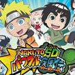 Naruto SD: Powerful Shippuden (3DS)