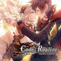 Code: Realize - Guardian of Rebirth (PSV)