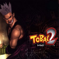 Tobal 2 (PS1)