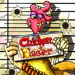 Chicken Blaster (Wii)
