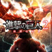 Attack on Titan 2: Future Coordinates (3DS)