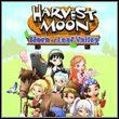 Harvest Moon: Hero of Leaf Valley (PSP)