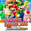 Puzzle & Dragons: Super Mario Bros. Edition (3DS)