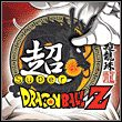 Super Dragon Ball Z (PS2)
