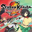 Senran Kagura 2: Deep Crimson (3DS)