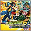 Mega Man Battle Network 6 Cybeast Falzar / Cybeast Gregar (GBA)