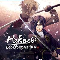 Hakuoki: Edo Blossoms (PSV)