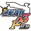 Gyakuten Saiban 123 HD: Naruhodo Ryuichi-Hen (3DS)
