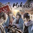 Hakuoki: Memories of the Shinsengumi (3DS)