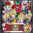 Dragon Ball: Raging Blast 2 (X360)