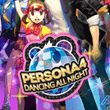 Persona 4: Dancing All Night (PSV)