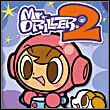 Mr. Driller 2 (GBA)