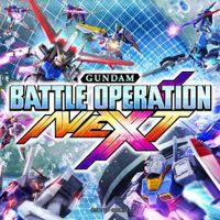 Gundam Battle Operation Next (PS4)