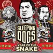 Sleeping Dogs: The Year of the Snake (PS3)