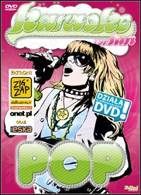 Game Box for Karaoke For Fun: POP (PC)