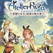 game Atelier Ryza: Ever Darkness & the Secret Hideout