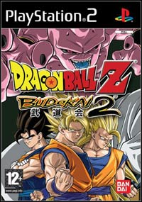 Okładka Dragon Ball Z: Budokai 2 (PS2)