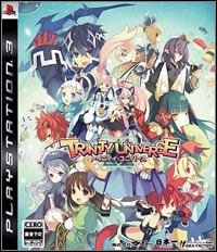 Trinity Universe (PS3 cover