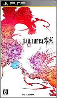 Okładka Final Fantasy Type-0 (PSP)