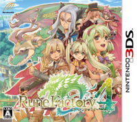 Game Box for Rune Factory 4 (3DS)