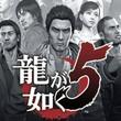 game Yakuza 5 Remastered