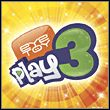 game EyeToy: Play 3