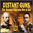 game Distant Guns