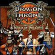 game Dragon Throne: Battle of Red Cliffs