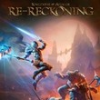 game Kingdoms of Amalur: Re-Reckoning