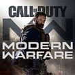 game Call of Duty: Modern Warfare