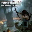 Shadow of the Tomb Raider: The Serpent's Heart