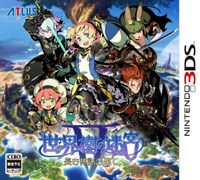 Okładka Etrian Odyssey V: Beyond the Myth (3DS)