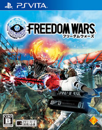 Game Box for Freedom Wars (PSV)
