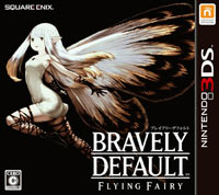 Okładka Bravely Default: Flying Fairy (3DS)