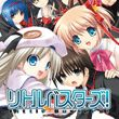 game Little Busters!