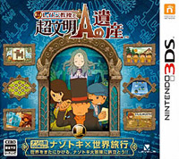Okładka Professor Layton and the Azran Legacy (3DS)