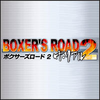 Okładka Boxer's Road 2: The Real (PSP)
