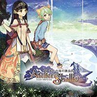 Okładka Atelier Shallie Plus: Alchemists of the Dusk Sea (PSV)