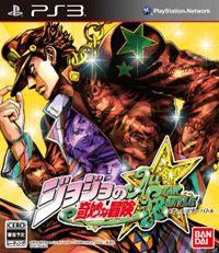 Okładka JoJo's Bizarre Adventure: All Star Battle (PS3)